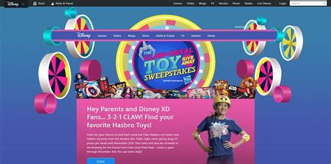 disney com claw hasbro and disney s claw ossal toy giveaway sweepstakes - Hasbro Sweepstakes