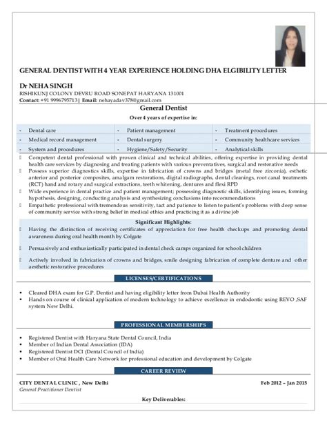 sle cv for general dentist download 1431344611292 neha cv