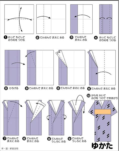 How To Fold A Paper Dress - 25 unique origami dress ideas on origami