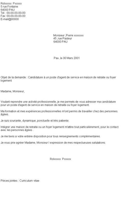 lettre de motivation service hospitalier