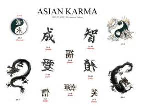 karma chinese symbol tattoo designs photos pictures and