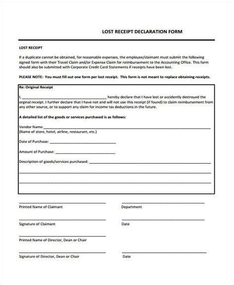 lost receipt form template receipt form in pdf