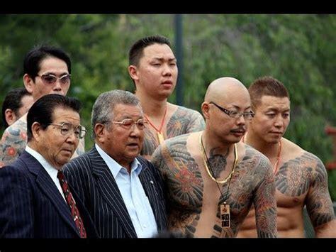 yakuza family tattoo yakuza visto por dentro sub espa 241 ol 2015 youtube