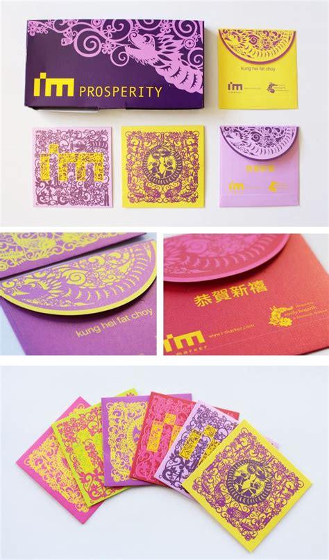 Angpao Wedding Angpao Birthday Birthday Gift Gajah 1000 images about ang pao design on design marketing and galleries