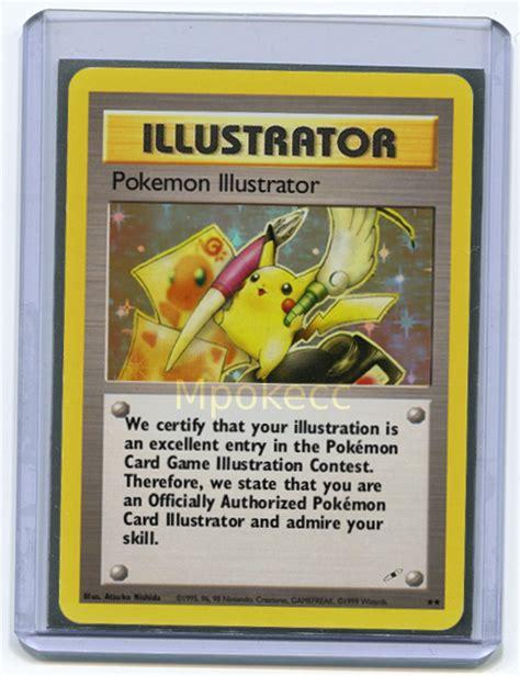 cards in illustrator pikachu illustrator by mkpokecc on deviantart