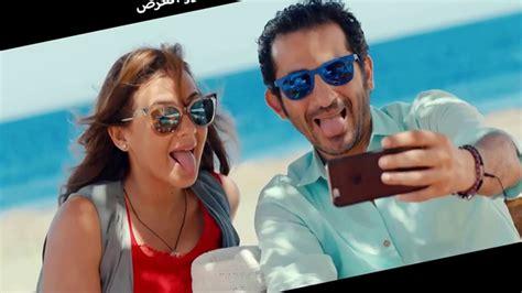 preinscripciones 2016 2017 youtube شاهد اقوى 10 افلام مصرية كوميدية 2016 من خلال الرابط الآن