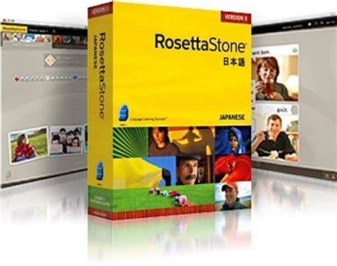 rosetta stone japanese levels blog archives vancouversoft
