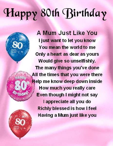 Fridge Magnet Alised Mum Poem Th  Ee  Birthday Ee