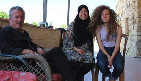 film nabi shaleh الاحتلال يعتقل والدة الفتاة quot عهد التميمي quot موقع رام