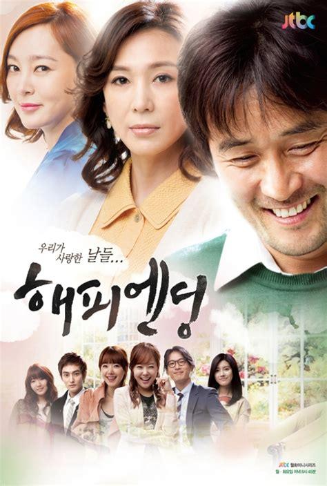 daftar film korea romantis happy ending portal gato noticias televis 227 o aberta rede brasil