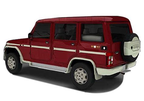 mahindra bolero pictures mahindra bolero cross side view exterior picture