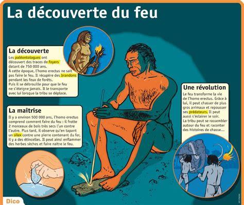 libro la culture du narcissisme fiche expos 233 s la d 233 couverte du feu sciences culture language and montessori
