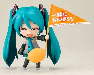 Tas Your Smile Is Charity Limited Edition 74 394 miku nendoroid quake charity figures ordered