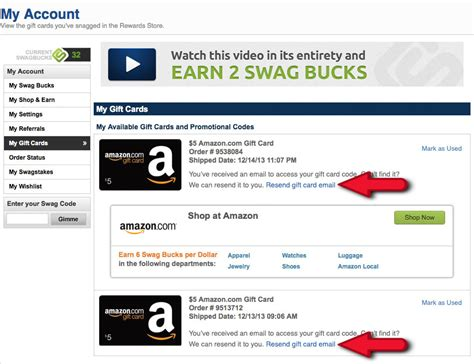 Swagbucks Gift Card - how are gift cards from the rewards store delivered to me swagbucks help center