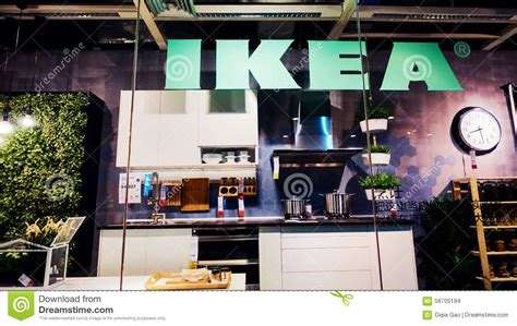 Kitchen Cabinet Displays For Sale by Ikea Editorial Stock Image Image 58705194
