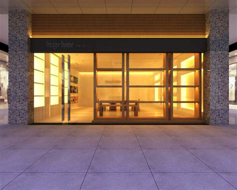 image home store 3d model max