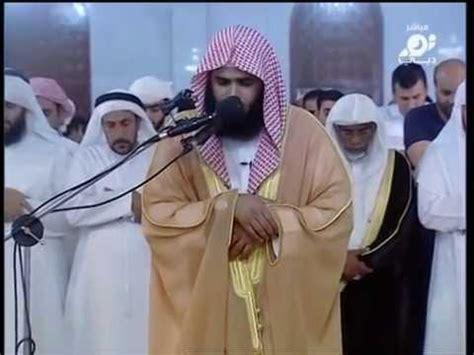 download mp3 quran salman al utaybi az zumar videolike
