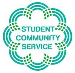 Community Service Student Community Service