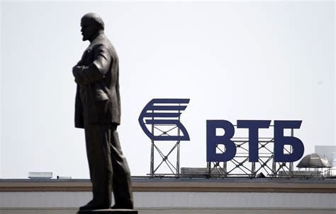 vtb bank russia russia s second bank vtb reports 98 profit fall as