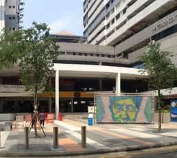 west coast swing singapore mosaic dance learn salsa bachata west coast swing