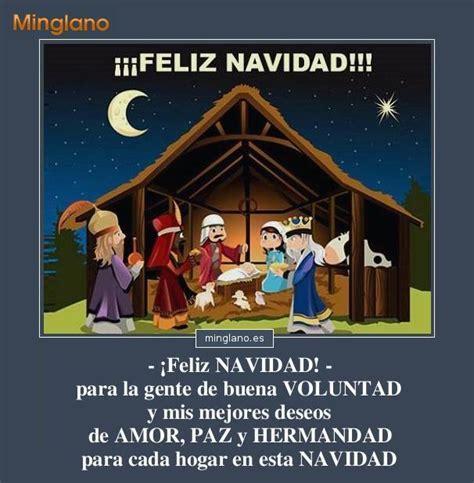 imagenes de navidad cristianas catolicas palabras navide 209 as cristianas
