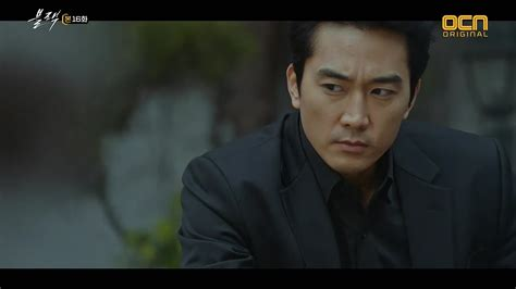 dramafire black episode 8 recaps 187 dramabeans korean drama recaps
