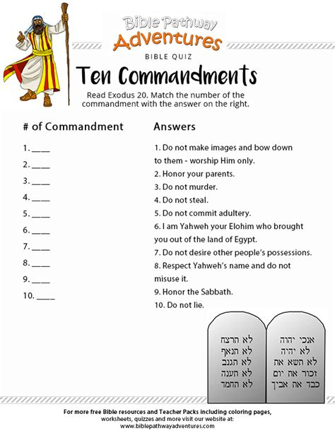 Printable Bible Quiz