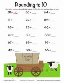 rounding numbers to the nearest ten worksheets abitlikethis