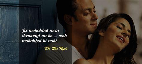 film quotes in hindi hindi movie quotes famous quotesgram hindi movie bajirao