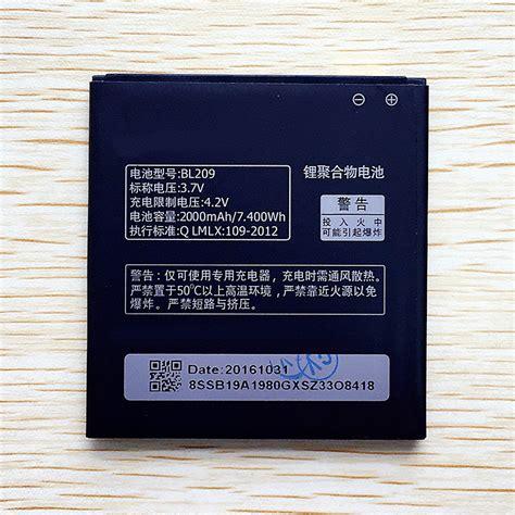 Battery Lenovo A706 A788t A820e A760 A516 A378t A398t 2000mah Bl209 2 סוללות הטלפון הנייד פשוט לקנות באלי אקספרס בעברית זיפי