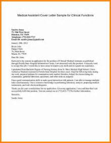 Clinical Resume Cover Letter 6 Exle Of Assistant Cover Letter Resumed