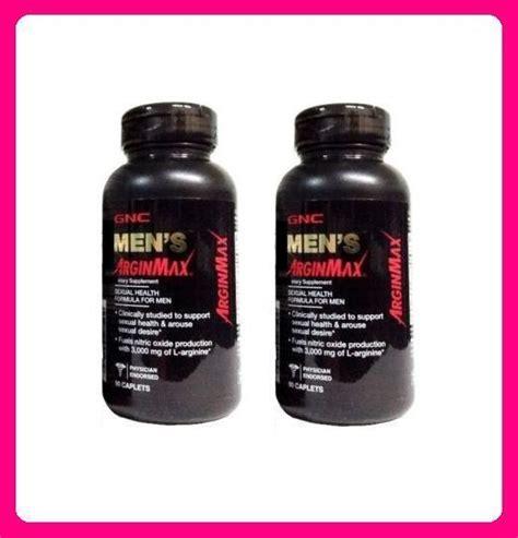 gnc arginmax 90 tablets x2 bottles sexual health formula