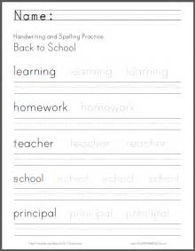 Print terms include learning homework teacher school principal