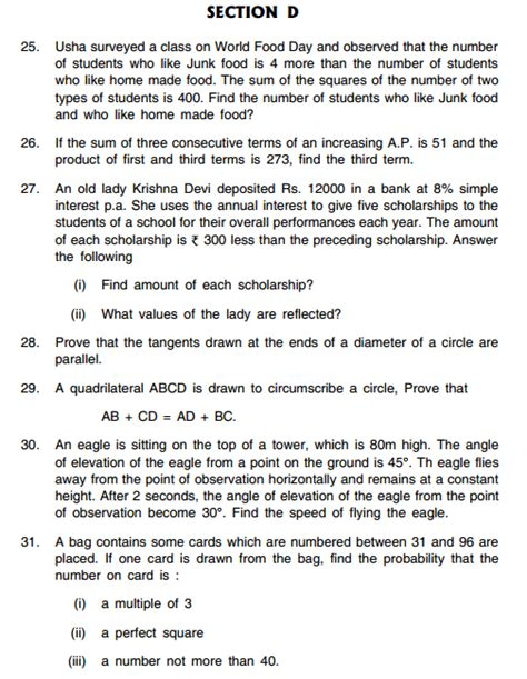 email format ncert cbse sle papers for class 10 sa2 maths 2014 set b