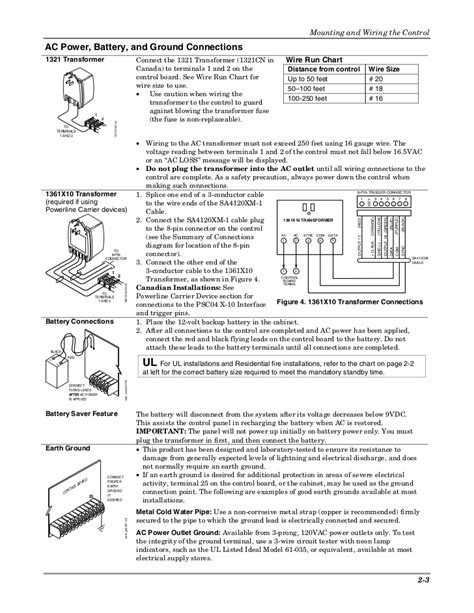 ademco vista 20p wiring diagram ademco vista 20p manual