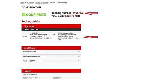 airasia refund status как вернуть деньги за билеты airasia пошаговая инструкция