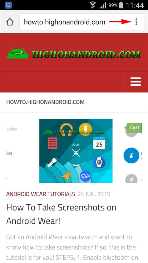 how to access files on android how to convert web pages to pdf on android howto highonandroid