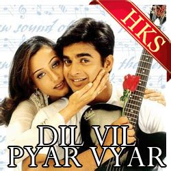 yaadon ki baraat mp3 download yaadon ki baraat mp3 karaoke songs hindi karaoke shop