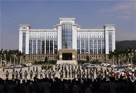 sede governo agenda digital sedes de governos