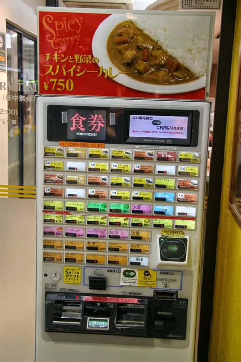 Whirlwind Machine Striborg Cibr Jp R tokyo excess popular japanese fast food chains to try on a tokyo visit