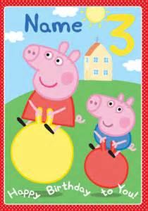 ikea birthday card exterior my family has always done peppa pig birthday 3 related keywords peppa pig birthday