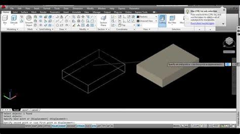 autocad tutorial greek autocad 2012 tutorial extract imprint color copy edges