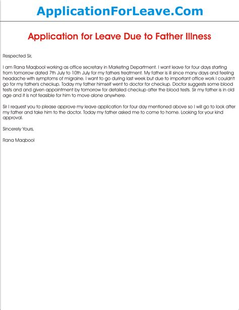 College Leave Letter For Fever Leave Application For Illness
