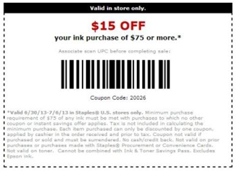 Staples Sweepstakes - staples 15 off ink coupon sweepstakes fanatics