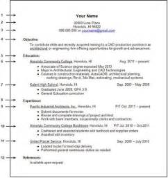 good resume examples for college students 1 - Good Resume Examples For College Students