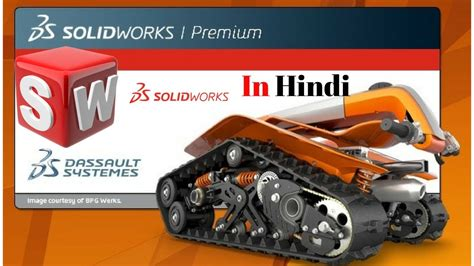 solidworks tutorial in hindi solidworks tutorials in hindi quot sketch mode quot youtube