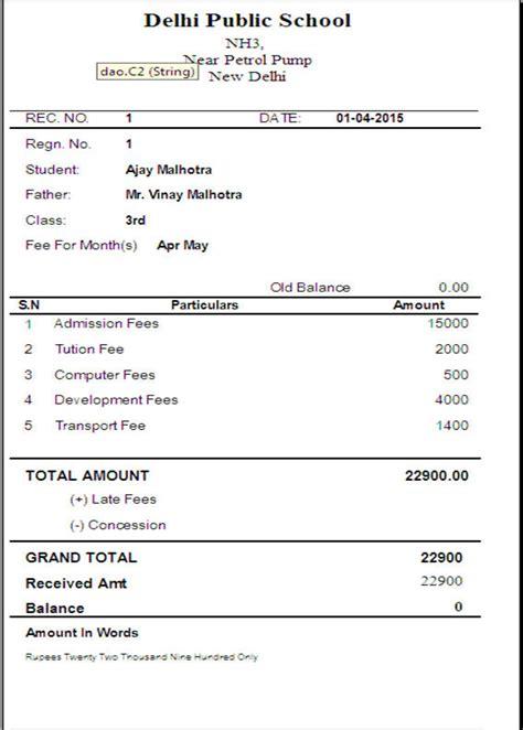 printable schools fee receipt format 28 images school management erp software ujjain school indore