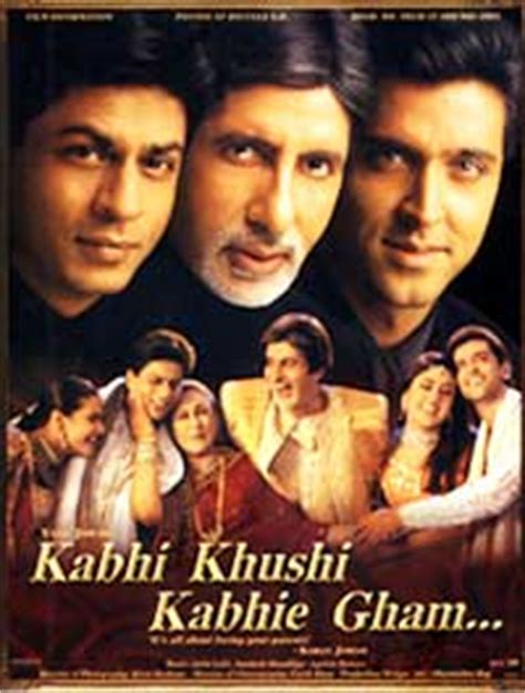 film india kabhi khushi kabhi gham manam familial love in its finest form andhra cultural
