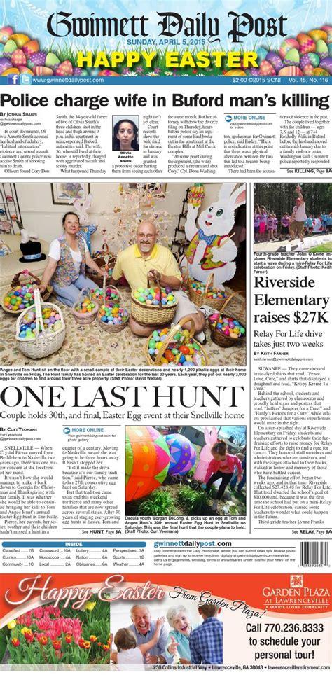 Gwinnett County Divorce Records Gwinnett Daily Post April 5 2015 By Gwinnett Daily Post Issuu