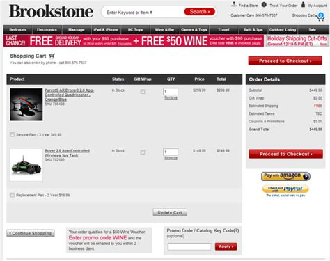 Brookstone Gift Card Discount - brookstone promo code coupons 2014